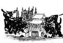 CROQUIS CHINE